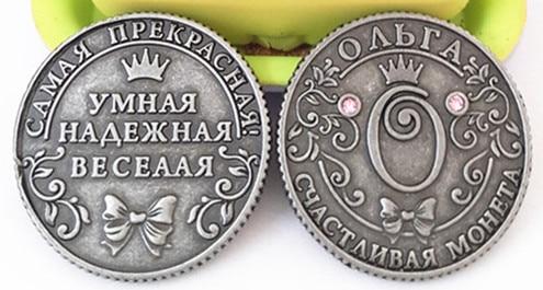 Freies Verschiffen russische Sprache Geldbörse für Münzen Replik Gold Gubi alten seltenen Redbook Münzen Fußball Gedenkmünzen # 8097