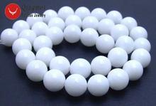 Круглые бусины qingmos 10 мм белые свободные для изготовления