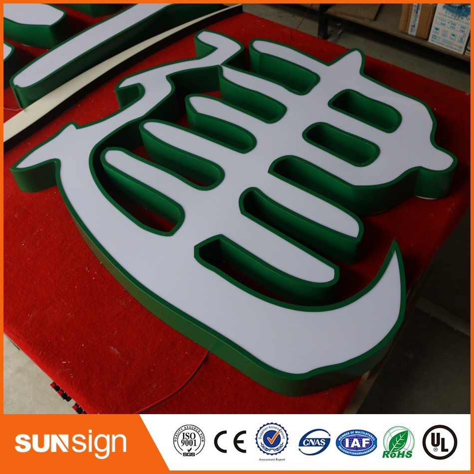 Wholesale Acrylic Signage LED Lighted Store Signs