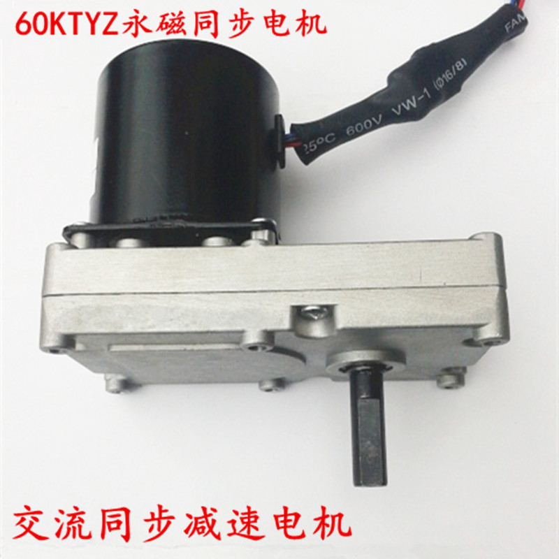 цена на 60KTYZ AC permanent magnet synchronous gear motor / oven greenhouse rotary motor 1.2 turn