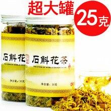 Dendrobium flower dry tea Hill imitation of wild Dendrobium tea natural health 30g