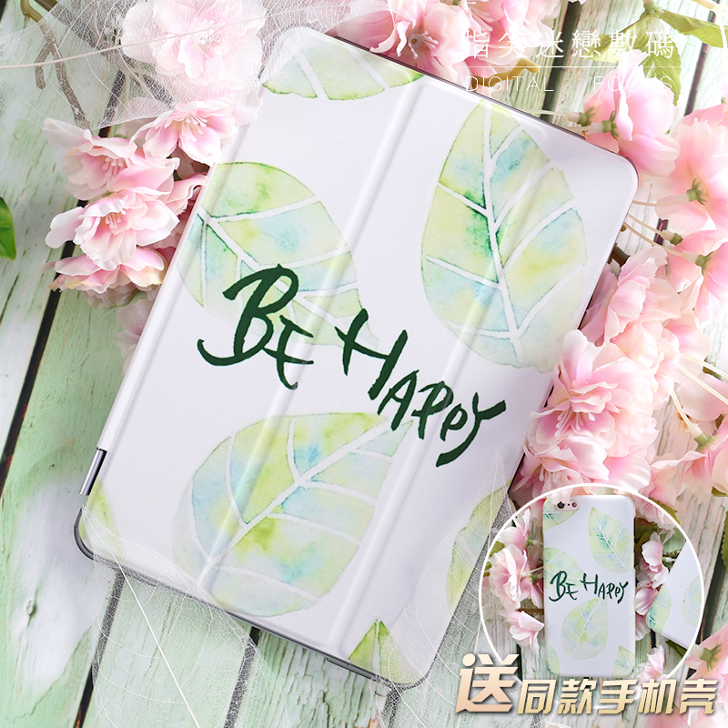 Elegant Green Leaf Flip Cover For iPad Pro 9.7 Air Air2 Mini 1 2 3 4 Tablet Case Protective Shell for lovers + case for iphone