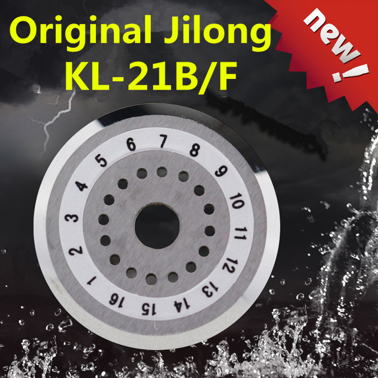 Original Replacement Cleaver Blade For JiLong KL 21C KL 21B KL 21F KL 260C KL 280
