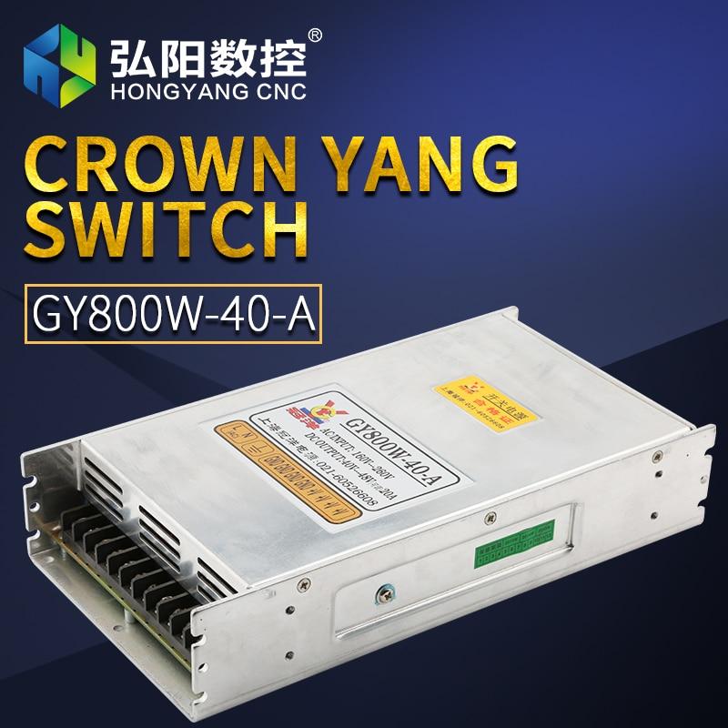 Fuente de alimentación 800W40V interruptor de controlador PIEZAS DE ENRUTADOR CNC Proveedor de fábrica