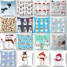Hot sale custom  your pattern  pillow cases women men square Pillow case cute cartoon pillow covers size 45*45cm