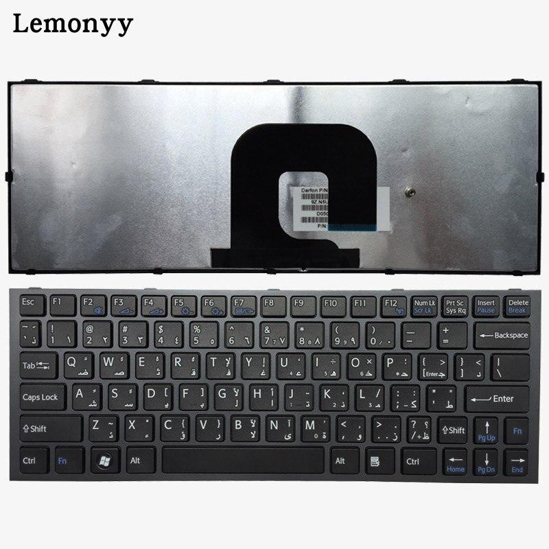 Arabe/Brésilienne clavier D'ordinateur Portable POUR SONY Vaio VPC YA15EC YA16EC YA25EC YA26EC YB15JC YB35JC PCG-31311T 31311U 31211 W 31211N