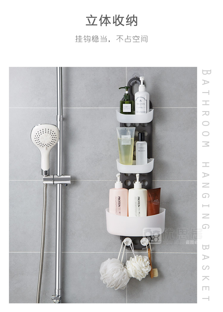 Bathroom wall hanging suction shelves toilet storage rack towel rack wx8201720