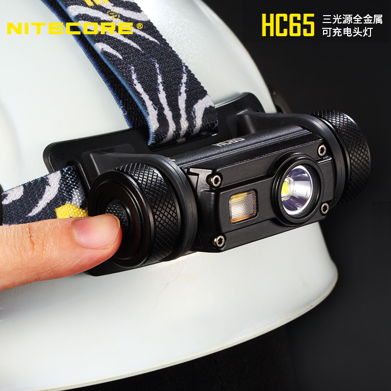Nitecore HC65 LED lampe de Poche Cree XM-L2 U2 + CRI + ROUGE LED 1000lm USB Rechargeable Phare avec 1 pc 3400 mah 18650 Batterie - 2