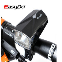 Easydo Bicycle Electrical Safety Water Resistance Lights Lamp Headlight Waterproof Rechargeable USB Charger Bike Front Light