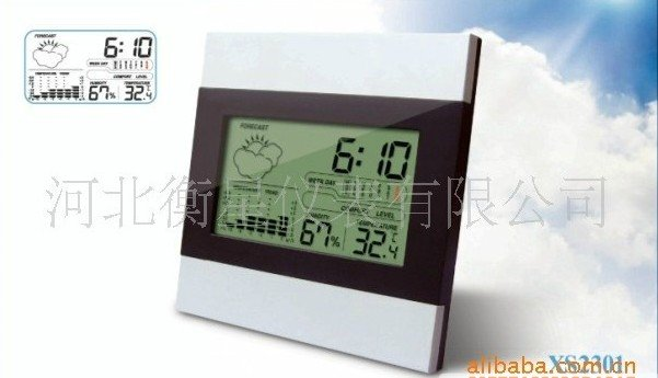 Digital LCD Hygrothermograph, Thermometer Humidity Meter, Weather Multi Function LCD Clock, Free Shipping mini digital lcd thermometer humidity