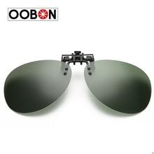 Newest Lens fish black Day Vision Pilot Sunglasses Clip For Night Driving Eyeglass Myopia Glasses Clips On Oculos de sol