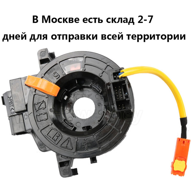 84306-0N040 843060N040 Combination Switch SPRG Cable assy For Toyota Hilux Vigo Corolla Innova Fortuner 84306-12110