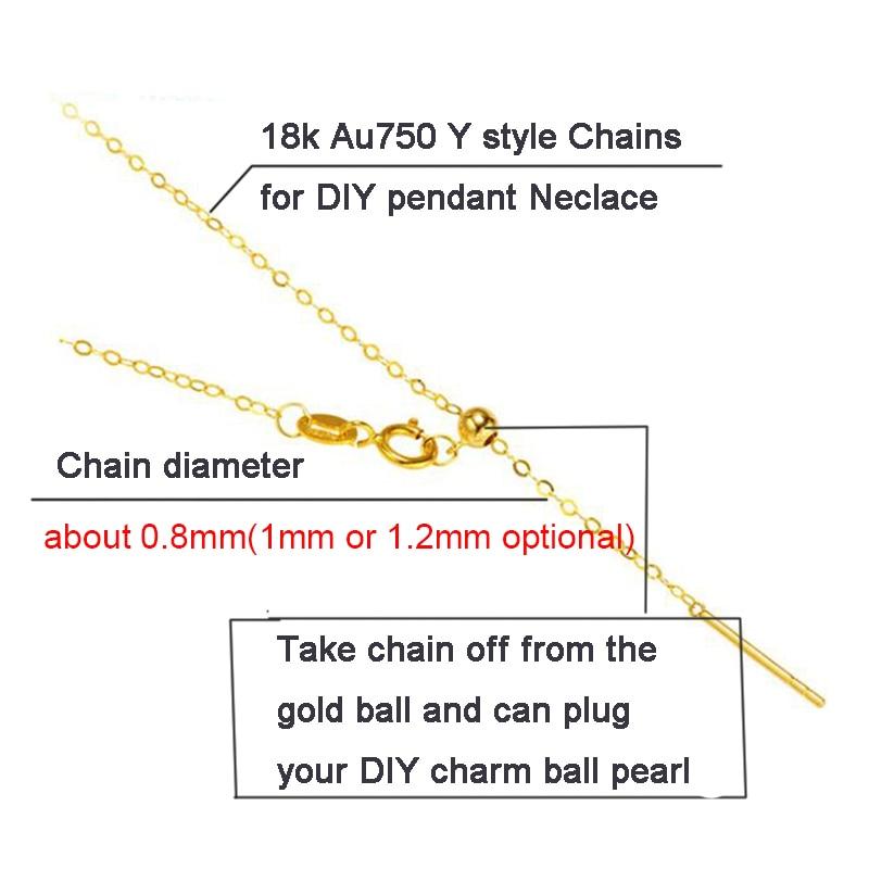 Sinya 18k Classical AU750 Gold Universal Chain 2222