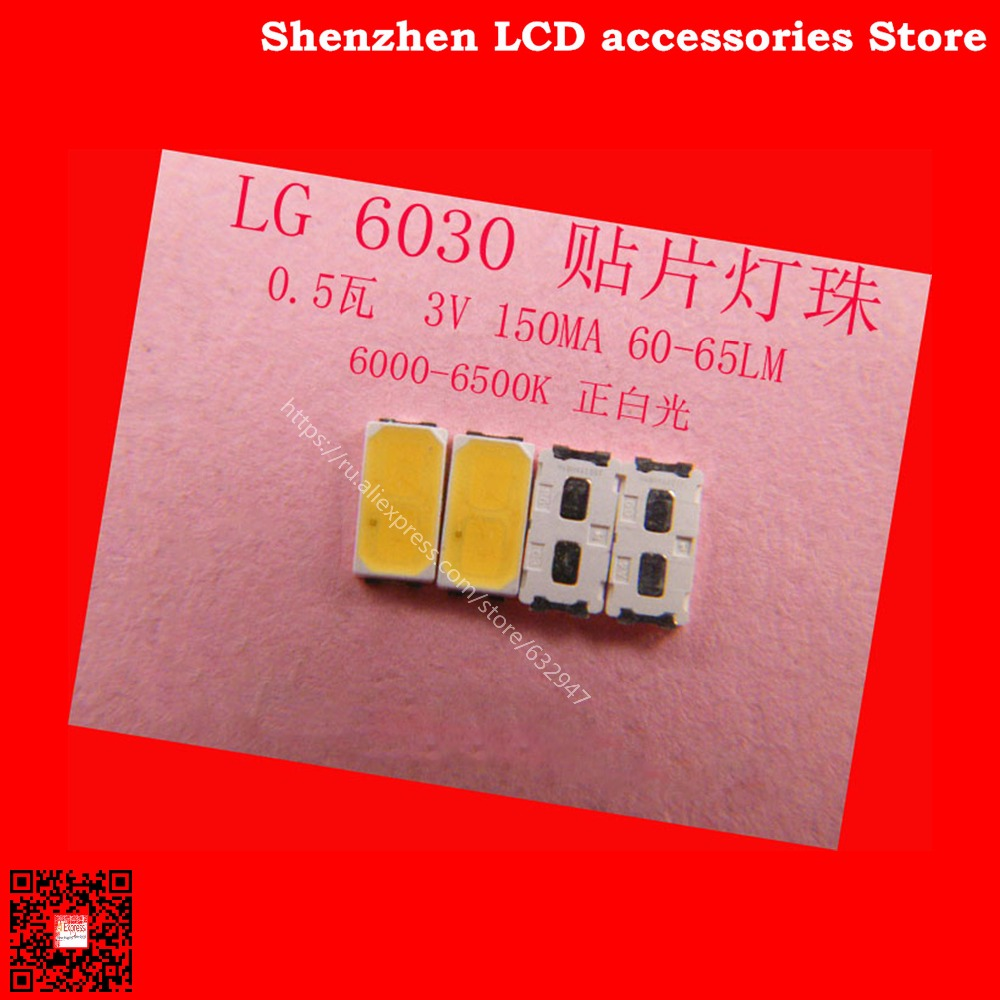 200piece/lot  FOR   LG 6030 3v   LED