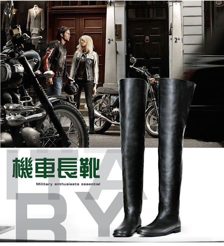 New Men/'s Motor Military Biker Dancing Riding Over Knee Thigh High Boots Black