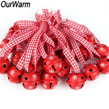 OurWarm 40pcs Snowflake Christmas Tree Decorations Bells Hanging Red Metal Pendant Ornaments with Ribbon