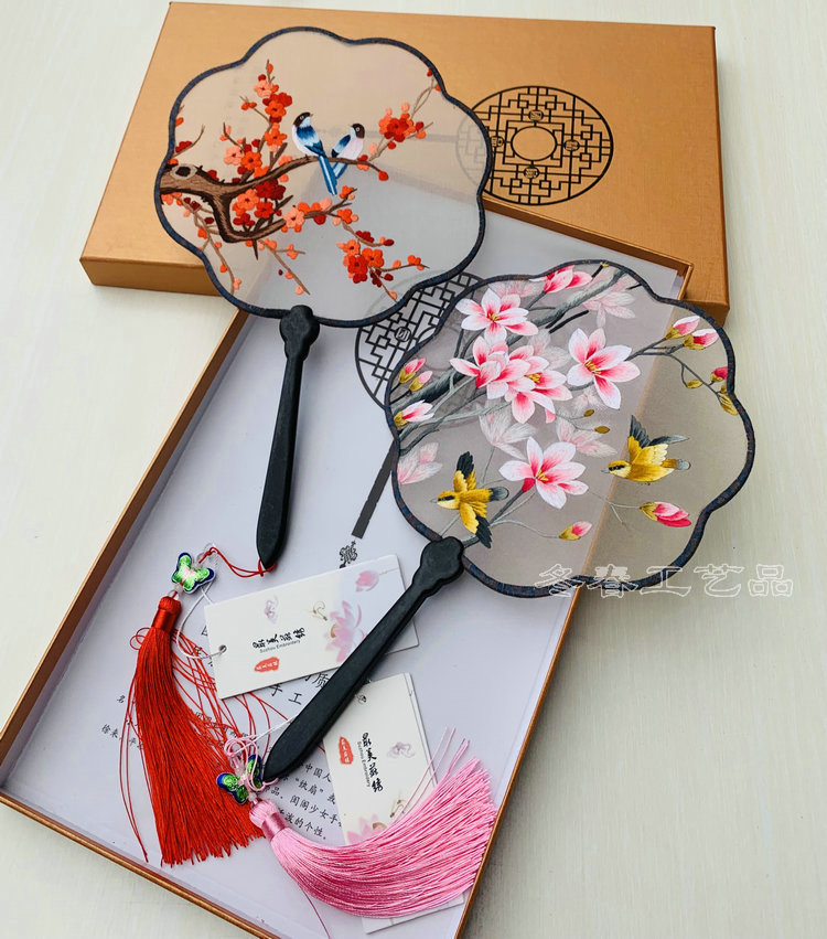 Summer Vintage Chinese Embroidery Round Fans Luxury Hand Held Home Decor Dance Fans Silk Decoration Fans