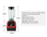 juice Ice Sand Machine Ice Shredding Machine Juice Home Continuous Ice Mixer Soybean Milk Maker 2L Milkshake