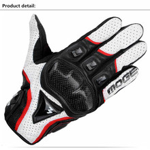 Summer Motorcycle Racing Leather Gloves Breathable Holes Carbon Fiber Man Motocross Gloves For Kick Scooter