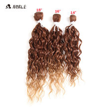 "Noble Long Curly Synthetic Hair High Temperature Fiber Curl For Black Women 14""-18"" inch 3pcs/Pack Double Weft Bundles 120g(China)"