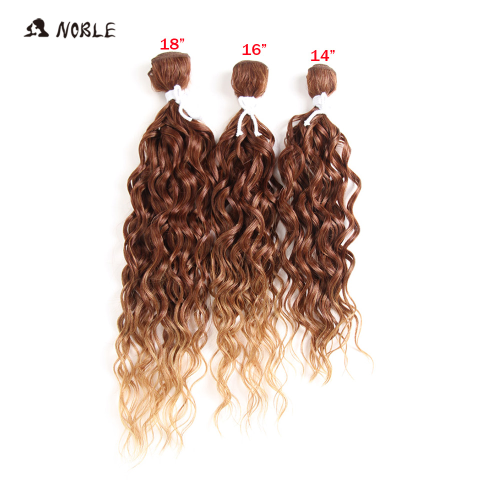 Noble Long Curly Synthetic Hair High Temperature Fiber Curl