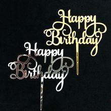 1 шт. акриловые Топпер для торта «С Днем Рождения» кекс флаг baby shower вечерние украшения свадебного торта