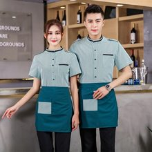 Restaurant Hot Pot Fast Food Waiter's Workwear Short Sleeve Waiter Uniforms Summer Unisex Cooking Clothing Kitchen Chef Shirt(China)