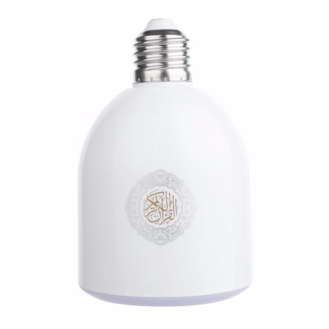 Model Lamp Quran speaker  4.5W led quran speaker, bluetooth speaker with remote