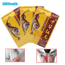 8Pcs Treatment Pain Relief Antistress Body Massager Ointment For Joints Relief Plaster For Joints Medical Plaster  K00101(03)