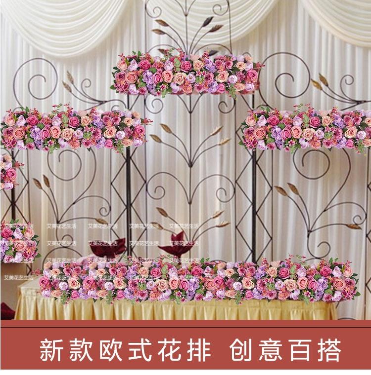 High quality wedding flower wall 2017 new arrival stage backdrop decorative artificial flower wedding arrangement