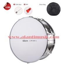 24 inch Afanti Music Bass Drum (ASD-057)