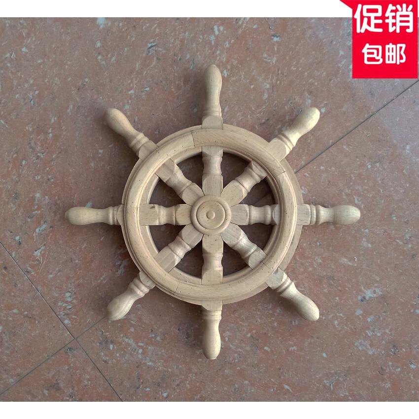 Средиземноморский стиль, ретро украшения для дома, морская Подвеска для руля, деревянные украшения для руля