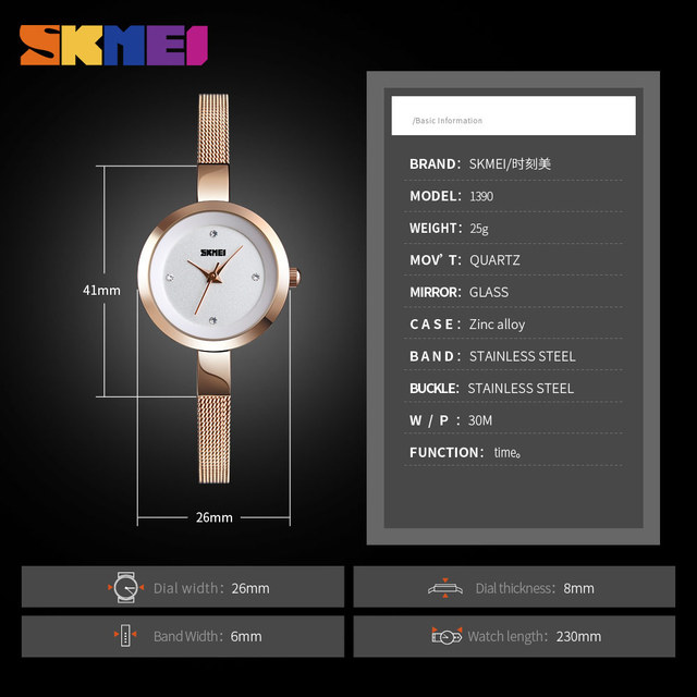 SKMEI Super Slim Golden Stainless Steel Watches Women Top Brand Luxury Casual Clock Ladies Wrist Watch Lady Relogio Feminino1390 5