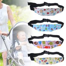 Car Seat Baby Safety Head Pads Protector Sleeping Head Fixing Belt Cushion Stroller Accessories Kids Adjustable Support Holder(China)