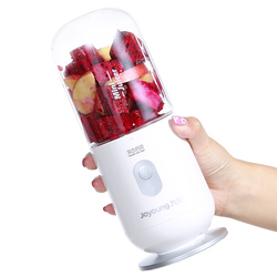 Jy14 mini Portable juicer USB Chargable electric juicer Multifunction blender mixer with Food grade materials Easy clean 350ML