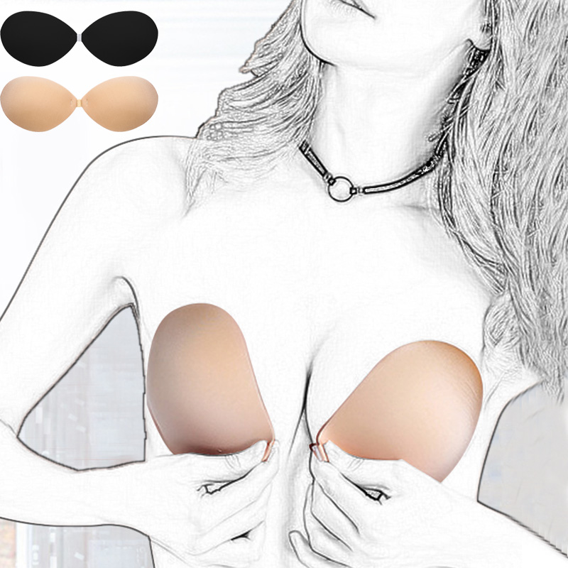Front Buckle Push Up Invisible Bra For Women Strapless Bras Breast Petals Sticky Silicone Self-Adhesive Lingerie Beige/Black