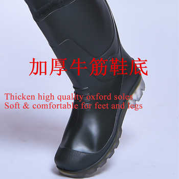Elastic waist rain shoes waterproof breathable angling trousers outdoor wading fishing hunting thick rubber fur fork long pants