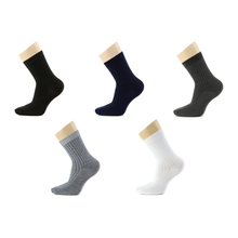 Casual Bamboo Striped Socks for Men 5 Pairs Set