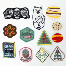 Many Geometry Repair The Hole Badge Patch Embroidered Patches For Clothing Iron On Close Shoes Bags Badges Embroidery DIY