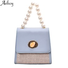 Aelicy Vintage Pearl Weaving Stitched Leather Cute Joker Edition Crossbody Shoulder Small Square Bag Trend Mini Ms. Tote(China)