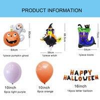Balloon Decoration 100pcs Latex balloon accessories Pumpkin Ghost Boots Cat Balloon Set Halloween Party Supplies K705
