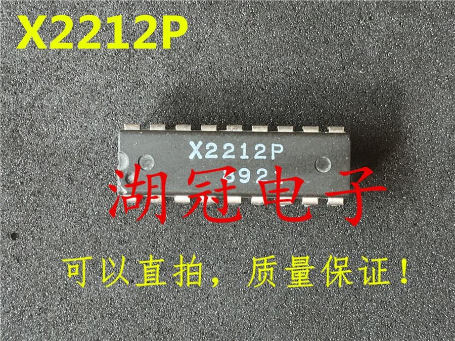 10pcs X2212P X2212 DIP-18