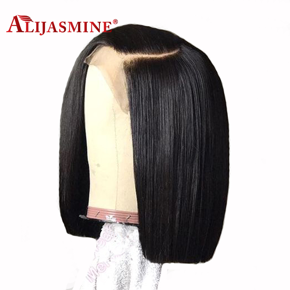 8inch 14inch Short Natural Black Color Bob Human Hair Straight Peruvian Remy Lace Front Wig 150
