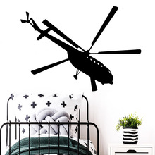 Fun helicopter Sticker Waterproof Vinyl Wallpaper Home Decor For Kids Rooms Wall Decal