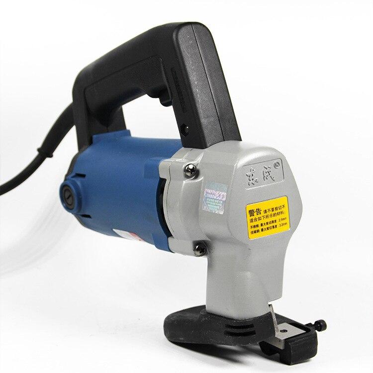 620w High Power Metal Electric Shear 3.2mm Nibblers & Cutting Machine 220-240v/50hz