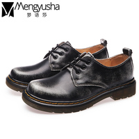 New Women Oxfords Spring Autumn Real Leather Shoes Flats Round Toe Creepers Ladies Retro Casual Shoes