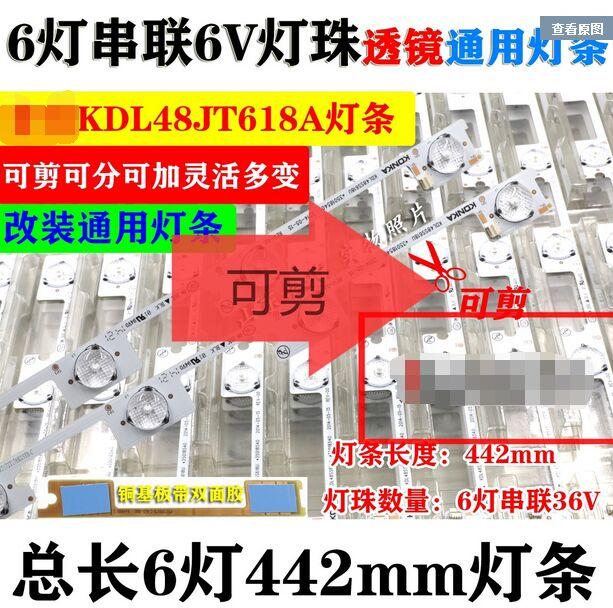 50 Pieces/lot original new LED backlight bar strip for KONKA KDL48JT618A 35018539 6 LEDS(6V) 442mm