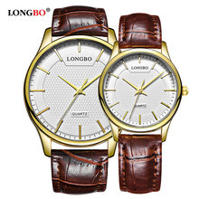 LONGBO 2017 New Fashion Couple Watch Luxury Leather Men Women Watches Casual Waterproof Lover's Quartz Wristwatch Gifts 80301(China)