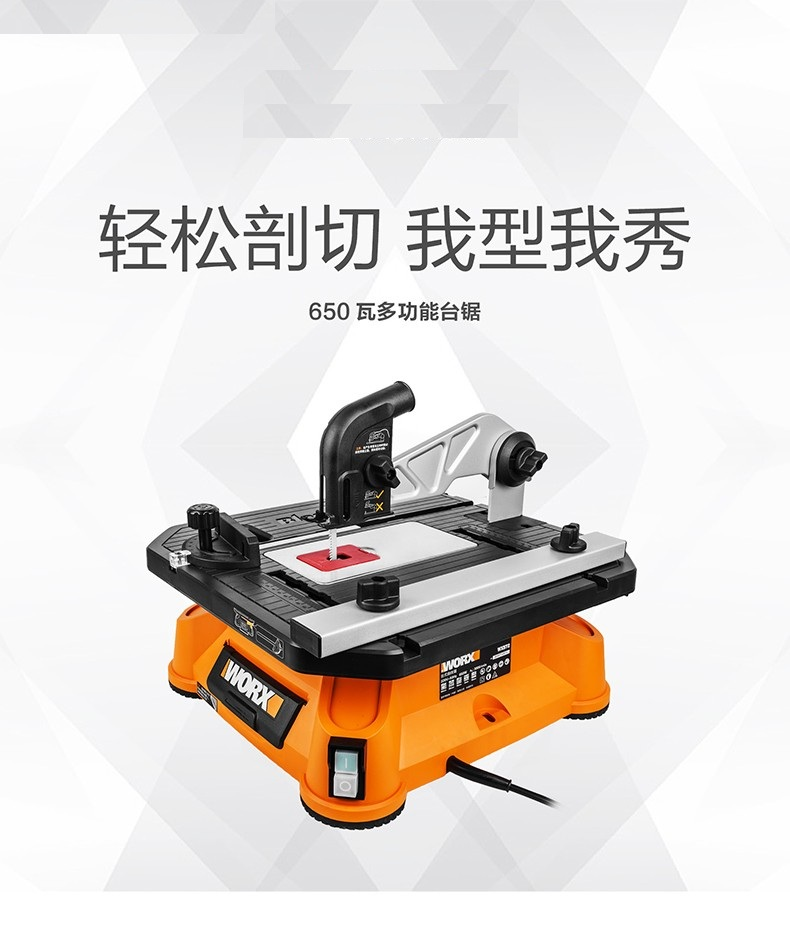 wx572 portable tapletop saw tools for home use multifunction tools at good price and fast delivey