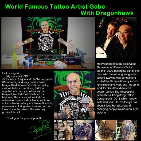 Livraison gratuite la moins chère populaire Top Quality Machine - Tatouages et art corporel - Photo 6